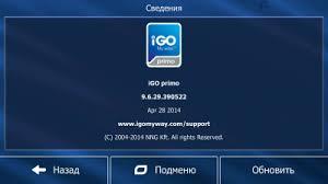 IGO עצמאות להורדה חינם 48 שעות לוקוסט