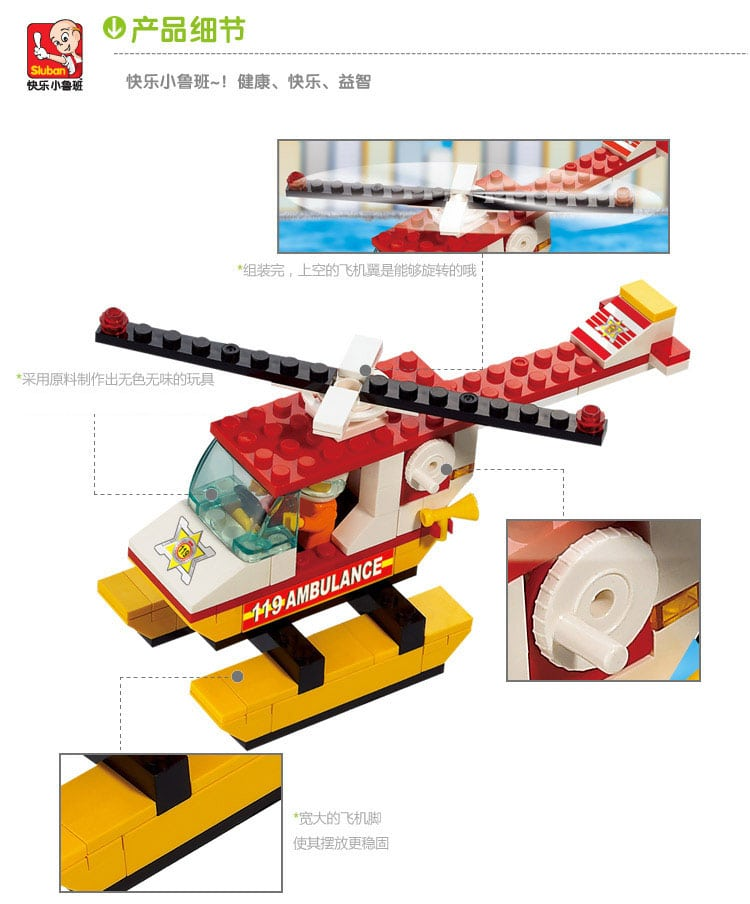 Sluban-Ambulance-Helicopter-107-Pcs-Mini-Bricks