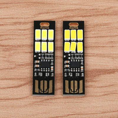 גאדג'טים מגניבים - התקן USB נייד עם 6 לדים - הפעלה בטאץ - בצבע לבן וצהוב