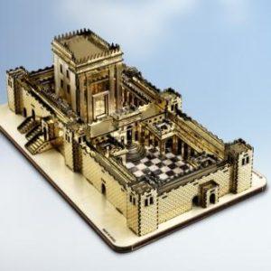 דגם בית המקדש מוזהב - להרכבה עצמית עם הילדים