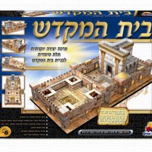 דגם בית המקדש תלת מימד להרכבה - פעילות ולמידה עם הילדים - דגם מיוחד