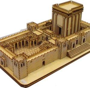 דגם בית המקדש השני - עשוי עץ - להרכבה עצמית עם הילדים