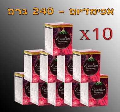 איפימידום - דבש טבעי מעורר עם צמחי מרפא - 240 גרם - לוקו0ט אפימדיום לוקוסט