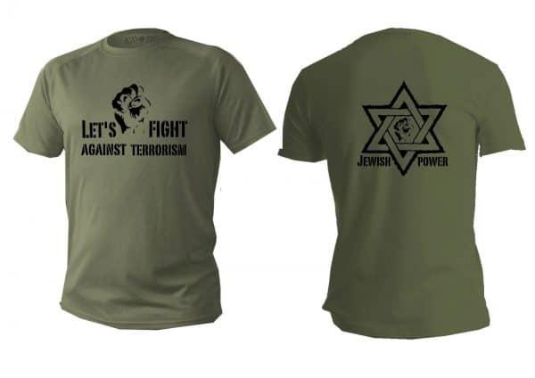 חולצות מודפסות טישירט כיתוב סלוגן, מסרים משפט בעברית סמלים בהדפסה לרכישה אונליין לוקו0ט