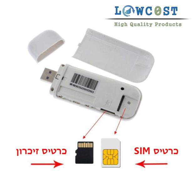 מודם סלולרי מתאם רשת דור 3 4 סלולר אינטרנט אלחוטי לרכב לוקו0ט לרכישה